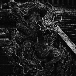 Double dragon - 2016, Kyoto, Japon